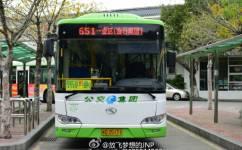 厦门651路公交车路线