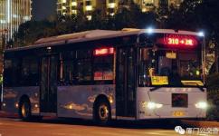 厦门310路快线公交车路线