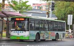 厦门980路[城际]公交车路线
