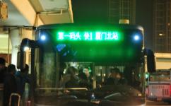 厦门快1路公交车路线