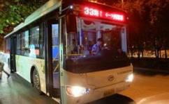 西安33路公交车路线
