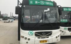 襄阳75路公交车路线