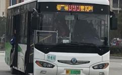 襄阳华侨城专线车(襄城)公交车路线