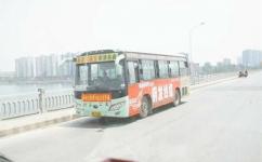 襄阳谷城—老河口公交车路线