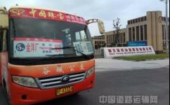 襄阳谷城城区5路公交车路线