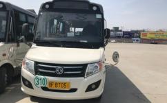襄阳310路公交车路线