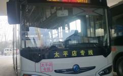 襄阳太平店专线公交车路线