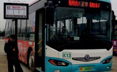 襄阳K13(高铁快线13路)公交车路线
