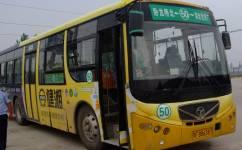 襄阳50路公交车路线