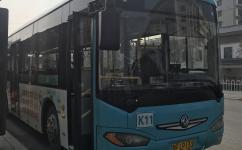 襄阳K11(高铁快线11路)公交车路线