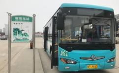 襄阳601路公交车路线