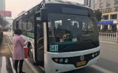 襄阳541路公交车路线