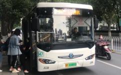 襄阳547路公交车路线