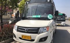 襄阳76路公交车路线