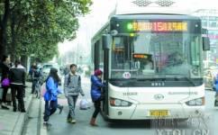 湘潭15路公交车路线