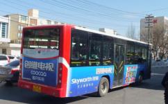 西宁84路公交车路线