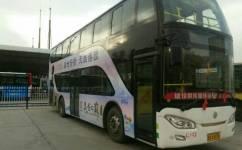 西宁2路公交车路线