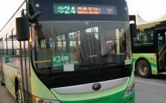 新乡24路/K24路公交车路线
