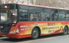 新乡7路公交车路线
