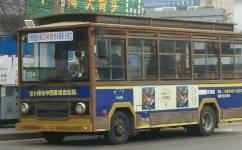 新乡50路公交车路线
