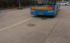 宣城10路公交车路线