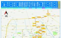 许昌105路公交车路线