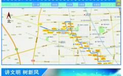 许昌8路公交车路线