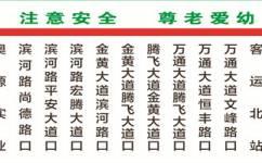 许昌29路公交车路线