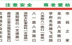 许昌4路公交车路线
