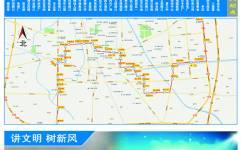 许昌6路公交车路线