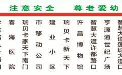 许昌99路公交车路线