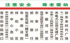 许昌102路公交车路线