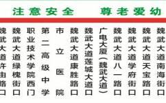许昌k6路公交车路线