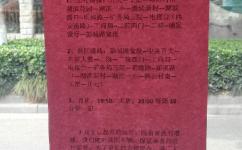 徐州59路(白班)公交车路线