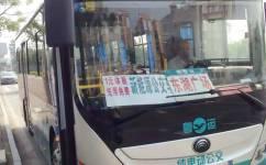 阳春3路公交车路线