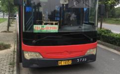 扬州30路公交车路线