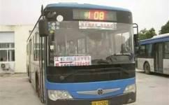 扬州江都108路公交车路线
