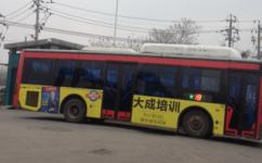 扬州18路公交车路线