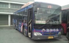 扬州17路公交车路线