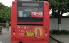 扬州江都80路(大桥线)公交车路线