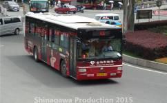 宜昌B3路公交车路线