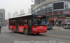 宜昌B90路公交车路线