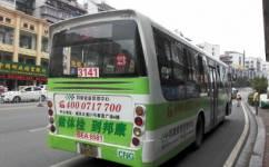 宜昌23路公交车路线