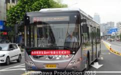 宜昌B34路公交车路线