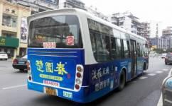 宜昌B211路[大间隔线路]公交车路线