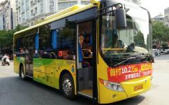 宜春26路公交车路线