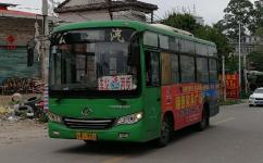 云浮新兴3路公交车路线