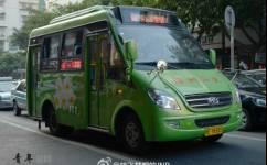 漳州A3路公交车路线
