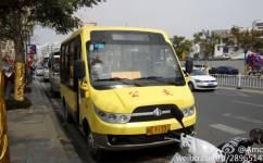 漳州东山13路公交车路线