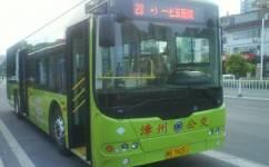 漳州23路公交车路线